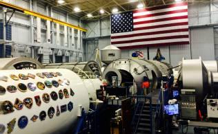 NASA Johnson Space Center, Houston, Texas